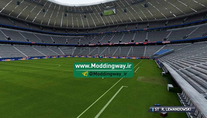 دانلود استادیوم تمرین Allianz Arena برای fifa14