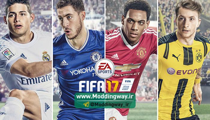 دانلود مود پک ترکیبی فوق العاده برای FIFA17