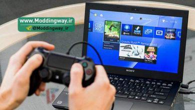 remote play 4 390x220 - نکاتی برای اجرای بهتر بازی ها و افزایش سرعت سیستم