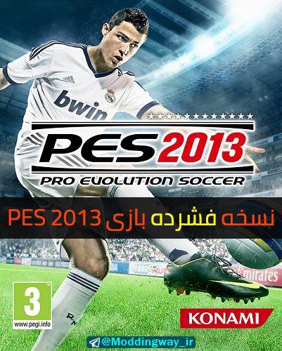 دانلود بازی فشرده PES 2013 برای PC (نسخه کامل)