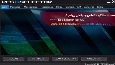 برای PES6 390x220 - دانلود سلکتور Selector Tool AIO برای PES 6