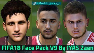 پک برای FIFA 18 390x220 - دانلود فیس پک برای FIFA18 ورژن 9 توسط iYas