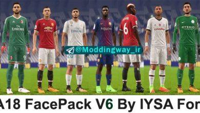 پک فیفا18 برای PC 390x220 - فیس پک FIFA18 ورژن 6 توسط iYas (فایل فیکس Squad قرار گرفت)