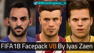 پک ورژن 8 برای فیفا 18 1 390x220 - دانلود فیس پک V8 برای FIFA18 توسط Iyas Zaen
