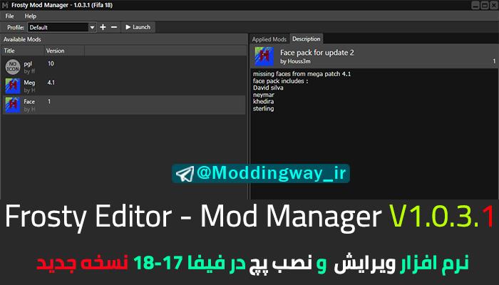 نرم افزار FrostyEditor V1.0.3.1 برای FIFA18 (نسخه جدید)