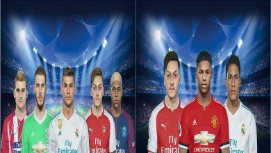 8 Faces For Pro Evolution Soccer 18 390x220 - دانلود فیس پک برای PES 2018 توسط LR7