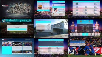 Download Menu F.C. Barcelona By EsLaM For PES2017 PC 390x220 - دانلود منو گرافیکی بارسلونا برای PES 2017 توسط EsLaM
