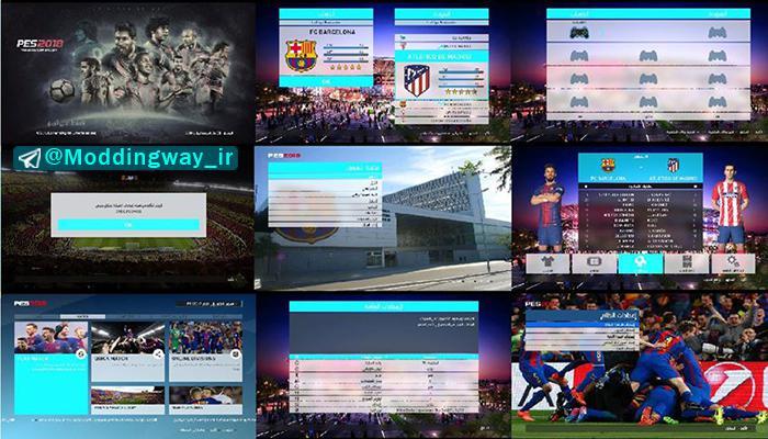دانلود منو گرافیکی بارسلونا برای PES 2017 توسط EsLaM