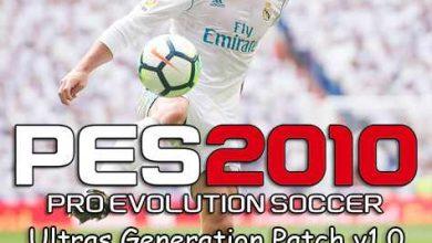 PES 2010 Ultras Generation Patch 201718 v1.0 390x220 - دانلود پچ Ultras Generation Patch برای PES 2010 (فصل 2018)