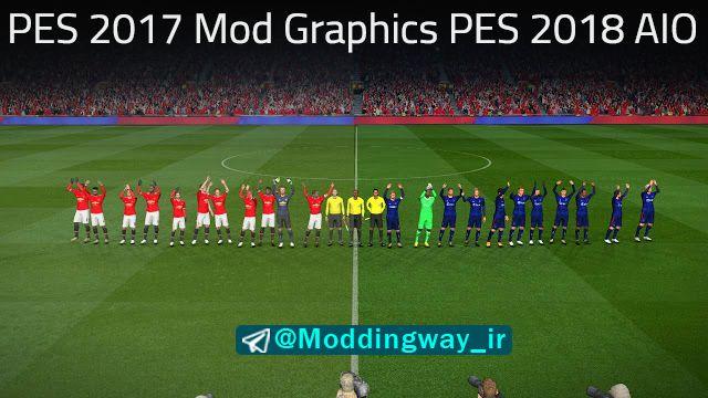 دانلود مود Mod Graphics PES 2018 AIO برای PES 2017