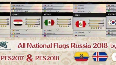 PES 2017 PES 2018 All National Flags Russia 2018  390x220 - طرح پرچم تیم های ملی جام جهانی 2018 برای PES 17/18