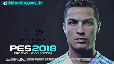 PES 2018 Cristiano Ronaldo Start Screen 390x220 - دانلود تایتل کریستیانو رونالدو برای PES2018 /2017