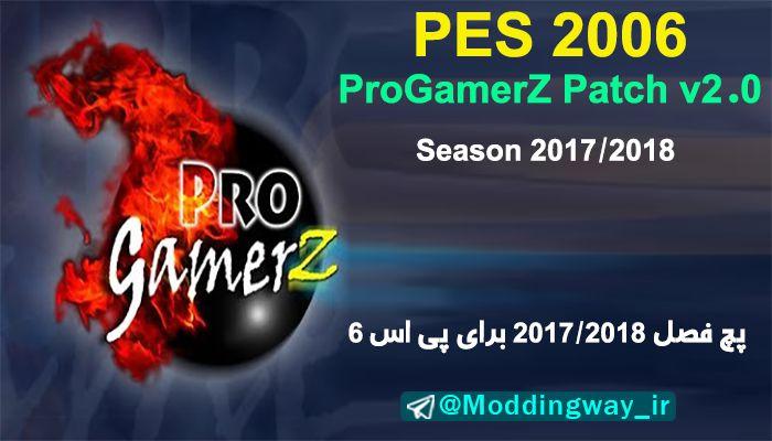 دانلود پچ ProGamerZ GreeK Patch V2.0 AIO برای PES 6
