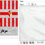 photo 2018 01 10 14 28 41 150x150 - پچ لیگ برتر ایران برای FIFA14 فصل 1396/97 (+ لیگ آزادگان)
