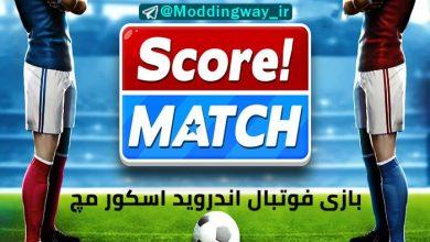 اندروید Score Match 390x220 - دانلود بازی Score! Match برای اندروید (نسخه 1.01)