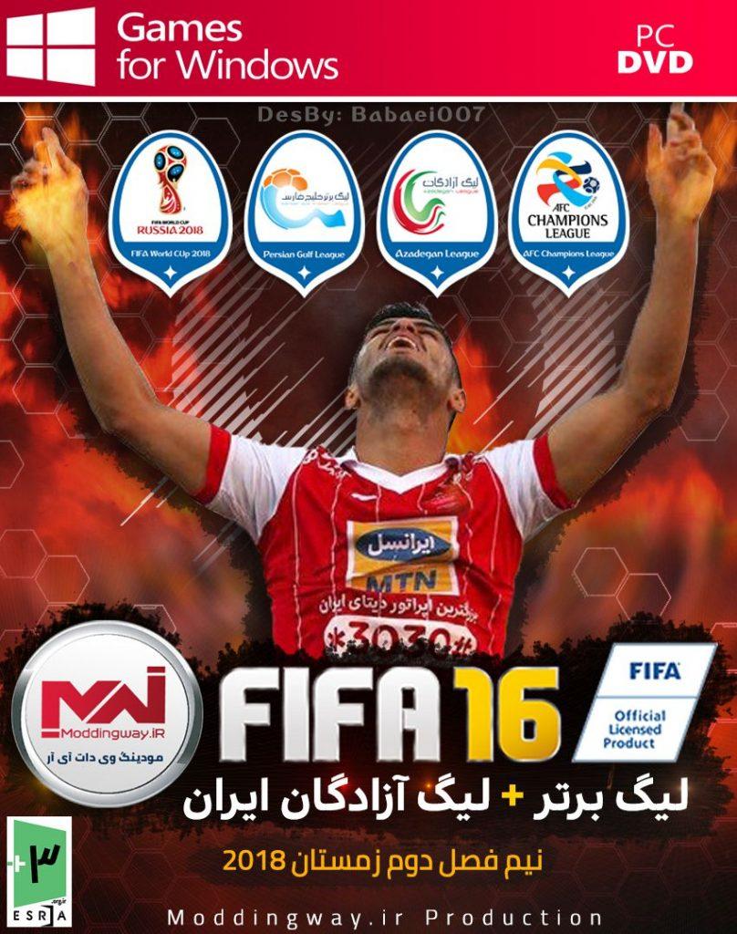 لیگ ایران FIFA16 808x1024 - دانلود پچ لیگ برتر + آزادگان ایران برای FIFA16 (آپدیت 1.1 اضافه شد)