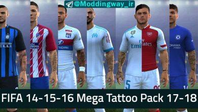 پک برای FIFA14 390x220 - دانلود مگا تتو پک برای بازی های FIFA14 -15- 16