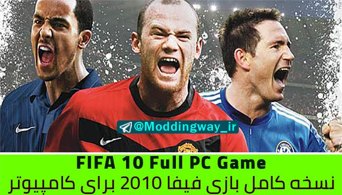 دانلود بازی FIFA 10 برای PC (نسخه کامل)