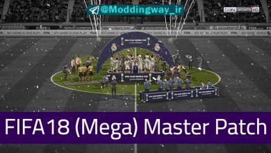 پچ فیفا 18 390x220 - دانلود پچ Master Patch برای FIFA18 (فیکس بازیکنان ICON قرار گرفت)