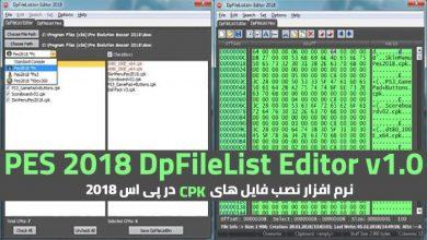 افزار نصب CPK در PES2018 390x220 - ابزار DPFileList Editor برای PES 2018 (ورژن 1.0)