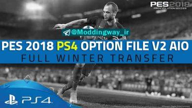 انتقالات زمستانی PES2018 PS4 390x220 - دانلود پچ PS4 Option File v2 AIO برای PES2018 (پلی استیشن 4)