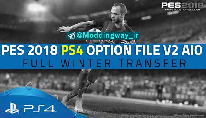 دانلود پچ PS4 Option File v2 AIO برای PES2018 (پلی استیشن 4)