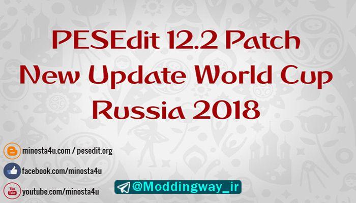 دانلود پچ PESEdit 12.2 برای PES2013 (اپدیت جام جهانی 2018)