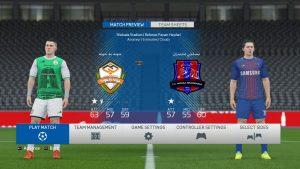 FIFA16 PGL Patch Screenshots 26 300x169 - دانلود پچ لیگ برتر + آزادگان ایران برای FIFA16 (آپدیت 1.1 اضافه شد)