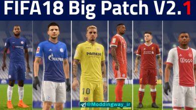 FIFA18 Big Patch V2.1 390x220 - دانلود پچ Big Patch 2.1 برای FIFA18 (نسخه جدید )