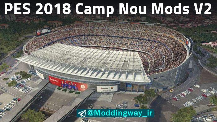 مود آپدیت استادیوم نیوکمپ V2 برای PES2018