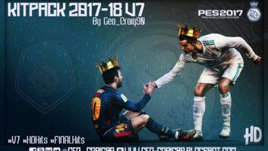 PES2017 Kitpack 2017 18 HD V7 AIO by GeoCraig90 390x220 - مگا کیت پک فصل 17-18 برای PES 2017 (ورژن 7 AIO)