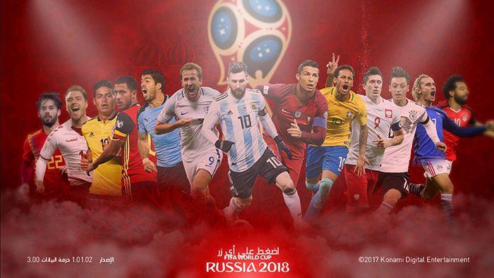 دانلود تایتل جام جهانی 2018 برای PES 2018 / 2017