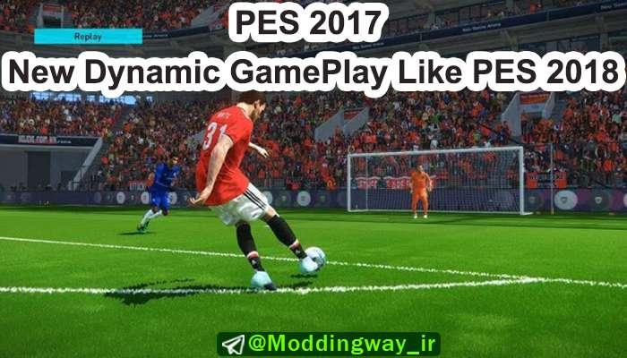 گیم پلی دینامیک PES 2018 برای PES 2017 توسط Kk-adds