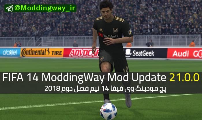 دانلود پچ مودینگ وی 21.0.1 برای FIFA 14 (فیکس 31 اردیبهشت 97)