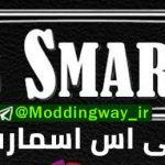 PES Smart Patch V3.1 150x150 - دانلود پچ PesSmart V3.1 برای PES 2013 (نیم فصل دوم 2018)