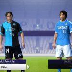 big 4 4 150x150 - دانلود پچ مودینگ وی 21.0.1 برای FIFA 14 (فیکس 31 اردیبهشت 97)