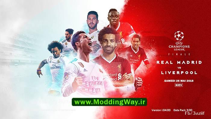 تایتل فینال لیگ قهرمانان اروپا 2018 برای PES 18/ 17
