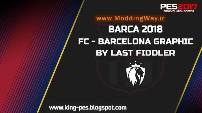پچ گرافیکی بارسلونا PES 2017 توسط Last Fiddler