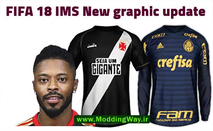 پچ گرافیکی IMs New Graphic برای FIFA 18