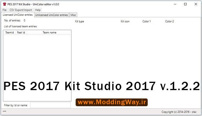 نرم افزار Kit Studio 2017 V.1.2.2 برای PES 2017