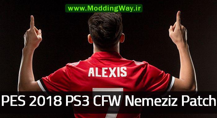 پچ PS3 CFW Nemeziz Patch برای PES 2018 (ورژن 0.4 AIO)