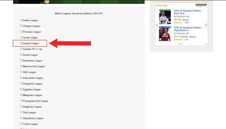 رای دادن به لیگ ایران در بازی FIFA19
