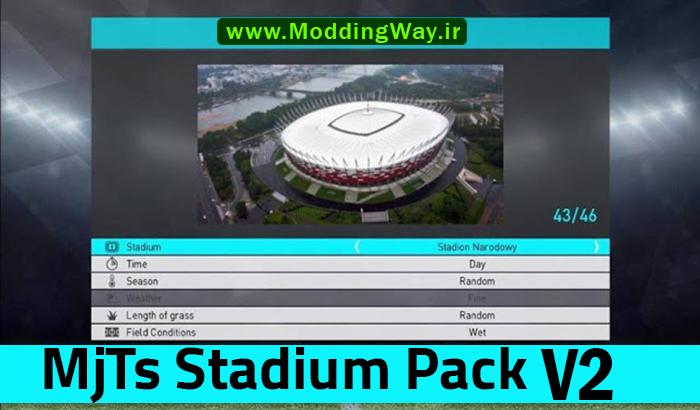 دانلود استادیوم پک MjTs V2 AIO برای PES 2018
