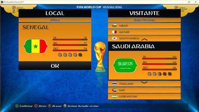طرح لوگو جام جهانی تیم های ملی PES 2017