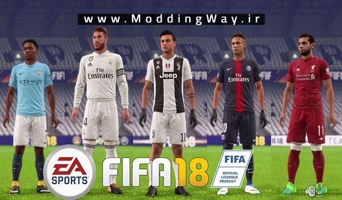 دانلود مینی کیت پک فصل 2018/19 برای FIFA 18