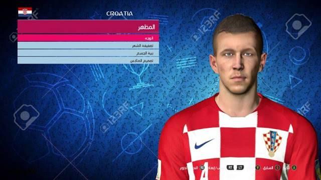 دانلود فیس Ivan Perisic برای PES 2017 (در جام جهانی 2018)