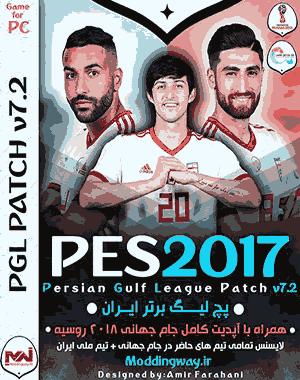 خرید لیگ ایران PES 2017 PGL