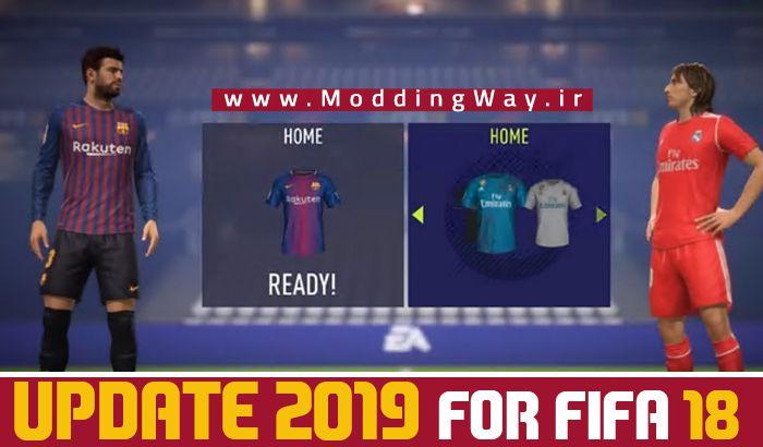دانلود پچ FIFA 18 آپدیت فصل 2018/2019 برای کامپیوتر