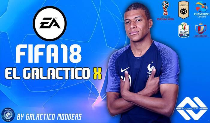 دانلود پچ El Galactico Patch X برای FIFA 18