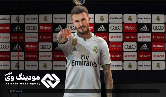 دانلود مود اتاق کنفرانس رئال مادرید برای PES 2019